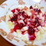 りんごとブルーベリーソースのヨーグルト