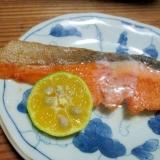 鮭のバターソテー♪シークワーサー添え
