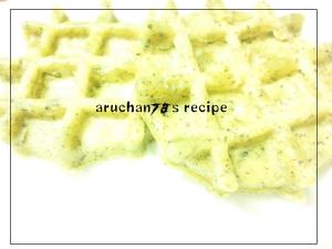 ✾レンジワッフル風✾緑茶パウダーと天ぷら粉で!