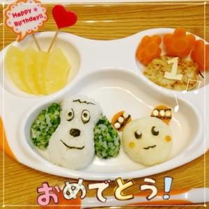 子どもの誕生日レシピ!プレート・パーティーメニューのおすすめ10選!の画像2