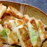 簡単おつまみ!枝豆&チーズの餃子の皮包み