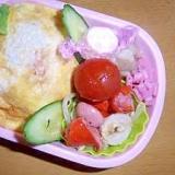 本日 ののちゃんお弁当②⑥「オムライス」