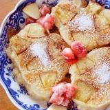 ホットケーキに飽きたら♪リンゴの簡単お焼き