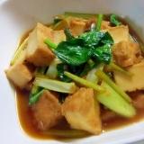 小松菜と厚揚げの簡単煮++
