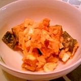 かぼちゃ・茹で卵サラダ