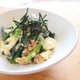 チョッキング♫ピリッと小松菜ツナサラダ