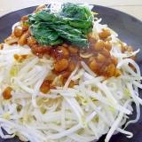 ヘルシー☆納豆ジャージャー麺