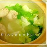 博多風水炊き 白濁スープで極旨