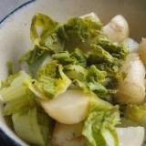 白菜とこかぶの蒸し煮
