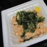 海ぶどう納豆