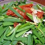 エバラ白キムチ鍋の素で作る豚白もつ鍋