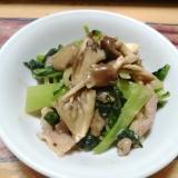★小松菜と豚ときのこの味噌マヨ炒め★