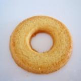 粉チーズサブレ