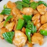 やわらか★鶏むね肉とピーマンの中華炒め