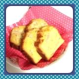 ☆リンゴパウンドケーキ☆
