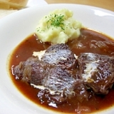 特別な日のディナーに★牛すね肉の赤ワイン煮