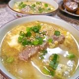 白菜牛カルビスープ