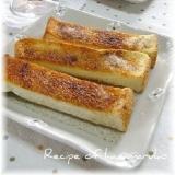 カリッサクッ!食パンで簡単スティックラスク☆