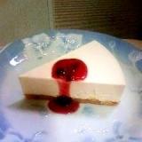 さっぱりレアチーズケーキ