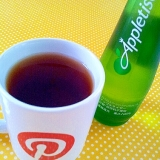 ✿アップルタイザーとすりおろしリンゴ入りの紅茶❤
