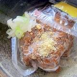パルメザンチーズ納豆