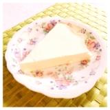 9ヶ月の子から食べられる!豆腐のレアチーズケーキ