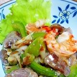 鶏肝と海老の塩麹炒め