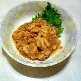 お酒・ご飯のお共に☆鱈白子の甘辛煮☆