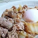 牛すき煮 <温泉卵のせ>