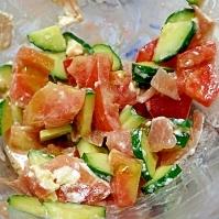 トマト・生ハム・チーズのサラダ