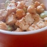 ひよこ豆と豆腐のピーナッツソース和え。