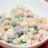 お豆とお芋のコロコロサラダ