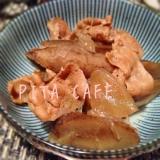 すき焼きのタレで簡単!ごぼうと豚バラのホクホク煮