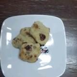 生姜とバナナでしっとり簡単クッキー