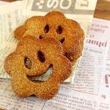 【ママパン】ライ麦クッキー(アーレ・ミッテル使用)