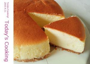 しっとり!スフレチーズケーキ!