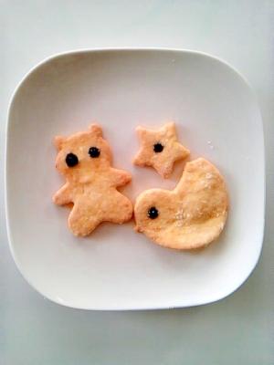 ヘルシー爽やかニンジンクッキー
