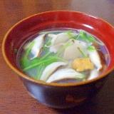 椎茸と豆苗のいちご汁