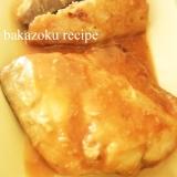 一番簡単★さばの味噌煮