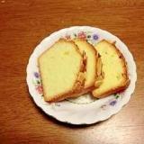 基本のしっとりパウンドケーキ