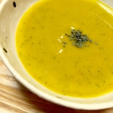 カボチャとニンジンの冷製スープ