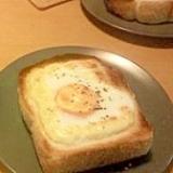 元気の出る朝ごはん(*・ω・)9゛目玉焼きトースト