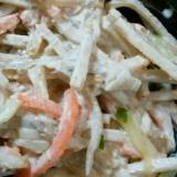食物繊維たっぷり!ごぼうサラダ