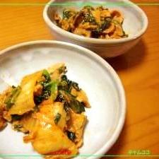 栄養満点☆豚キムチ