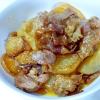 ご飯おかわり!最強「豚バラ大根」レシピ