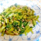 空芯菜とひき肉の炒め煮