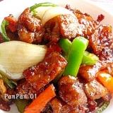 お野菜たっぷり黒酢酢豚