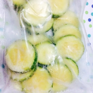 ズッキーニの冷凍保存