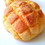 手捏ねで!バターリッチ☆なメロンパン