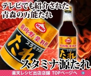 けの汁の画像 p1_3